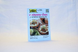 Laab seasoning mix