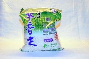 Taiwanese rice